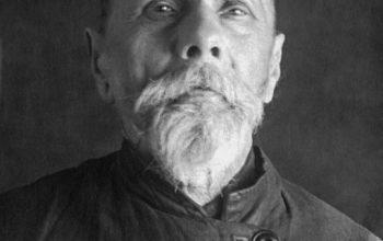 Священномученик Василий Александрович Архангельский